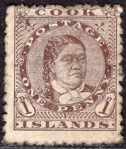 COOK ISLANDS 1893/4 STAMP Sc. # 9 MNG
