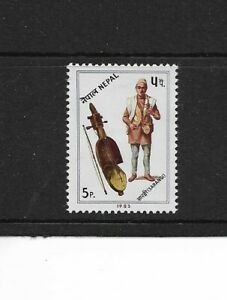 1993 Nepal - Musical Instruments - Single Stamp - Unmounted Mint.