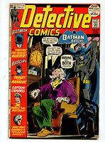 Detective Comics #420 VF Neal Adams Batman Captain Compass   DC Comics  CBX1Y