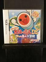 Taiko no Tatsujin The Seven Islands Adventure  - Nintendo DS -2008- Japan Import