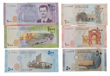 Syria Banknotes of 6 pcs. (50, 100, 200, 500, 1000, 2000) Pounds 2009-2017 UNC