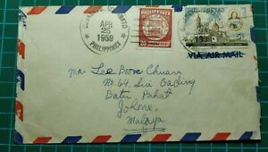 1959 Philippines Cotabato St Mary Manila Cathedral stamp cover to Johore Malaya