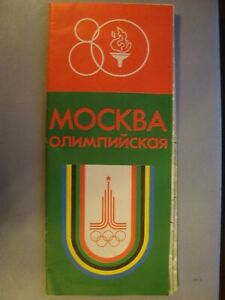 Russia USSR Moscow 80 Olympic games vintage tourist scheme 1979