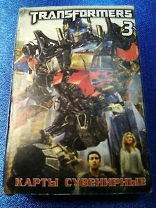 Rare Transformers 3 Playing Cards  - Family Fun Night Games - Toys 36 cards