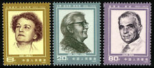 China PRC 1989-1991, J112, MNH. American journalists: Smedley, Strong, Snow,1985