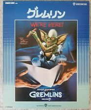 Gremlins (1984) [VHP78207] VHD Video Movie Japan