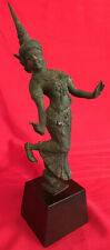New listing Discounted! Antique Southeast Asia Bronze Thai court dancer statue