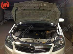 MV-Tuning Hood Shock Strut Damper Lift Support for Opel Zafira B 2005-2016