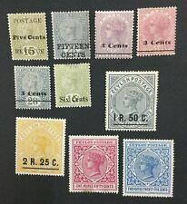 MOMEN: CEYLON SG #233/264 MINT OG H LOT #193108-1601