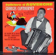 7'' 17 cm Georges Cantournet Folklore d'Auvergne n°1  LP EX, CV NM -