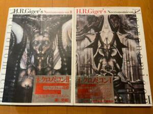 H.R.Giger's Necronomicon 1 &2  set HRGiger Heavy metal trilogy