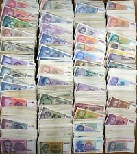 Yugoslavia LOT 5000+ Banknotes Dinara 40+ different HYPERINFLATION 70s-90s VG-XF