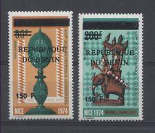 ECHECS CHESS Bénin surcharge de 1996 Michel 741 et 751 cote 80euro ** MNH