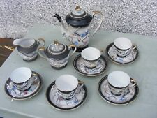 More details for chinese dragon coffee set