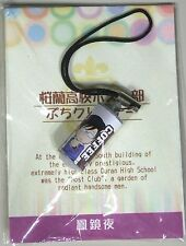 Ouran High School Host Club Strap official anime Authentic
