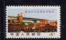"PRCHINA 1969 W14 ""The cultural revolution stamp"" (Yangtze River Bridge) MNH O.G."