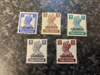 BAHRAIN POSTAGE STAMPS SG46-50 LIGHTLY-MOUNTED MINT