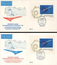 "Série 2 FFC URSS à bord ""TUPOLEV Tu-144 - 1er Vols Moscou-Alma Ata-Moscou"" 1977"