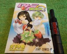 Strawberry 100% Manga Vol.1 Comic Japanese