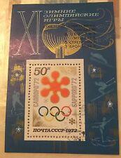 1972, Russia, USSR, 3961, Souvenir Sheet, Used, Olympics