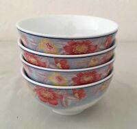 4 pcs of Chinese Porcelain Rice Bowl