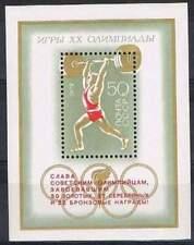 CCCP / USSR postfris 1972 MNH block 80 (opdruk) - Olympische Spelen Munchen