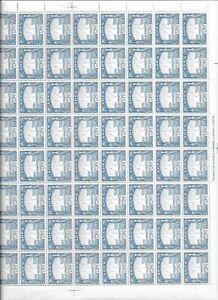 ADEN Sg 5 1937 2½a Bright Blue. STUNNING Sheet. UNMOUNTED Mint MNH. Ace RARITY !