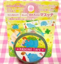 Clothes Pin / Elephant and Girl Masking Tape / Japan