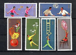 C034-  CHINE    TIMBRES NEUFS SANS CHARNIERE 1911 / 1916