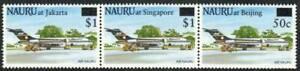 Nauru Stamp - Air Nauru at Jakarta, Singapore and Beijing Stamp - NH