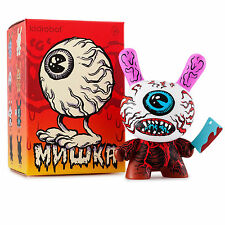 Kidrobot Mishka Dunny Series 2016 - One Complete Welded Case