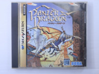 Panzer Dragoon SS Sega Saturn japan