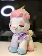 Amuse Cony The Unicon 45cm Star Twinkle Plush Japan Exclusive Rainbow