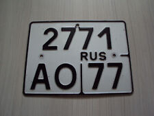 RUSSIAN FEDERATION  MOSCOW 77 MOTORCYCLE  license plate !