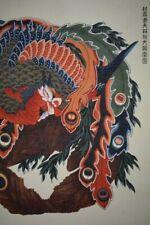 HANGING SCROLL JAPANESE PAINTING PRINT JAPAN Phoenix VINTAGE PICTURE d736