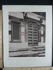 Rare Antique Original VTG 19th Century Ahmedabad House Door Engraving Art Print