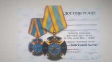 Super New Russian Medal 65 years of the military unit, Leasowe of the Russian ai