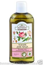 55155 Cuidado Facial Para Piel Madura Rose agua y aceite de almendras 200 ml farmacia verde