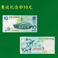 China Olympic 2008 $10 banknote (UNC) 大陆奥运钞10元.2008年奥运纪念钞.绿钞.全新保真.