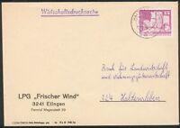 DDR Wirtschaftsdrucksache Haldensleben 1975 innerorts mit Mi.-Nr.1853 als Ef.