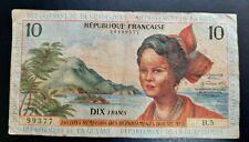 More details for 1963 - department de la martinique, guyane, guadeloupe- 10 francs banknote b.5