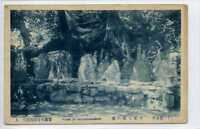 (Gs021-407) Tomb of Heikenanamori, Japan c1910 Unused VG