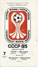 World Cup Home Teams O-R Final Football Programmes
