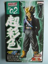 Banpresto Dragonball Z KAI DBZ HSCF Figure SP02 Trunks