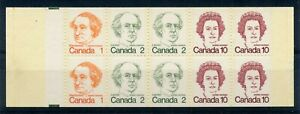 Weeda Canada BK76 T3 VF complete booklet, extra thin tag line  on column 3