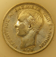 Greece Greek King George A' 1883 A One Drachma Silver Rare Date Very Nice Coin!!