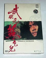 "Stephen Chow Sing-Chi ""King of Beggars""Gordon Chan RARE HK 1992 Comedy DVD"