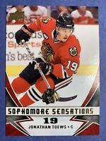 2008-09 Upper Deck Hockey Series 1 Sophomore Sensations #SS2 Jonathan Toews CBH