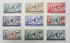 REPUBLIC MALUKU SELATAN SET OF 9 PERF AND IMPERF MNH UNITED NATIONS 1950'S