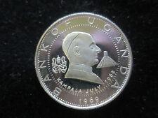 Uganda, 1969, 2 shillings plata pp, visita papa